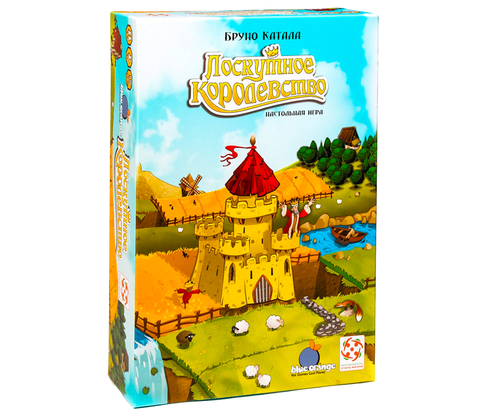 Лоскутное королевство Kingdomino