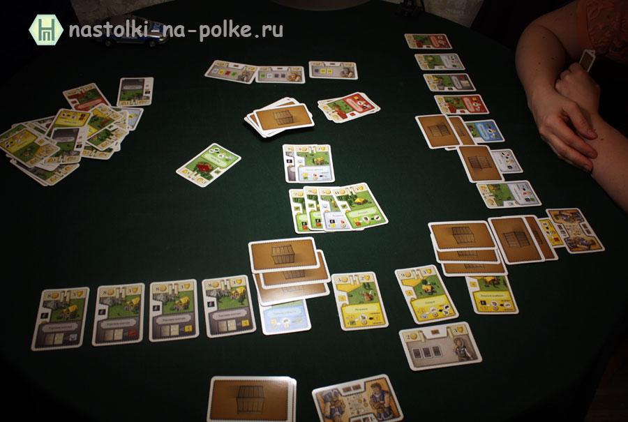 Korolevsk_tovari
